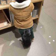 Móc khóa lông đuôi chồn đen