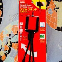 GIÁ ĐỠ Bạch Tuột TRIPOD MINI 3 CHÂN DAISO JAPAN