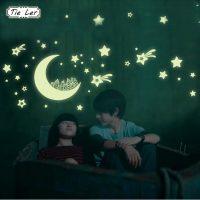 Bộ decal đêm trăng cổ tích dạ quang phát sáng dán tường trần nhà