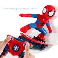 Đồ chơi người nhện trượt ván tự lật xoay 360 độ có điều khiển
