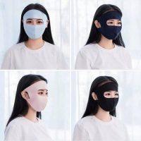 Khẩu trang Ninja chống nắng che bụi kín mặt