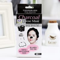 Gel lột mụn đầu đen than tre Charcoal Nose Mask
