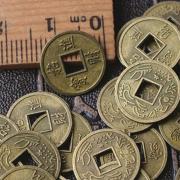 Đồng tiền xu cổ vật phẩm phong thủy may mắn