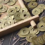 10 Đồng tiền xu cổ vật phẩm phong thủy may mắn